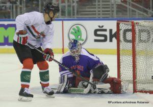 90.Jahre HUN Eishockeyverband© Puckfans.at /AR