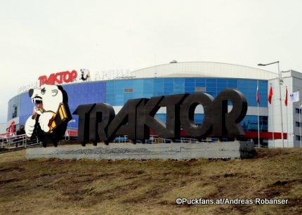 Traktor Arena, Chelyabinsk ©Puckfans.at/Andreas Robanser