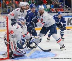 HC Dynamo Moskau - HC Slovan Bratislava Jakub Stepanek #30, Jeff Taffe #20, Dmitri Kagarlitsky  #9, Michal Sersen #8 Megasport Arena ©Puckfans.at/Andreas Robanser